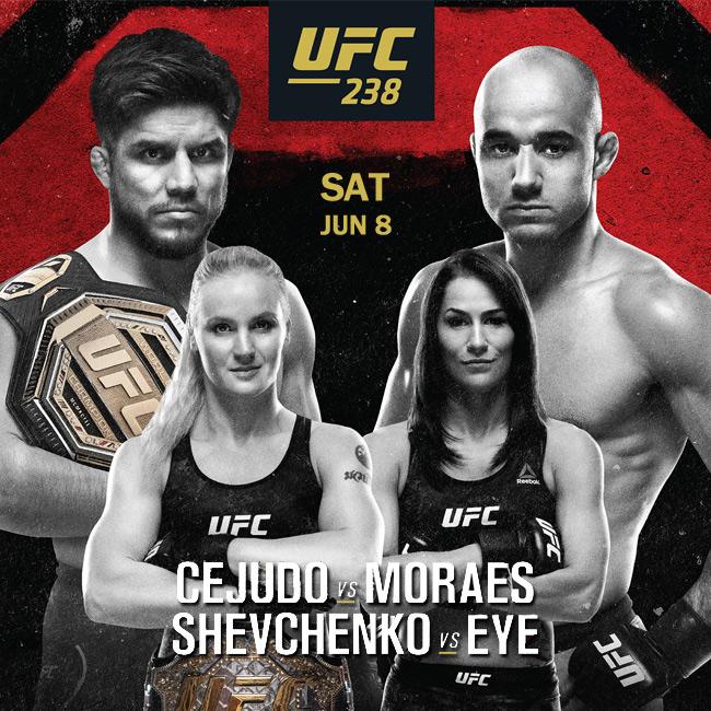 UFC 238 at Rick's Pittsburgh